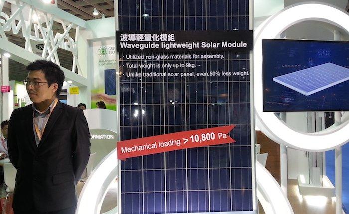 Tayvan ve Türkiye yeşil enerjide işbirliğini geliştiriyor