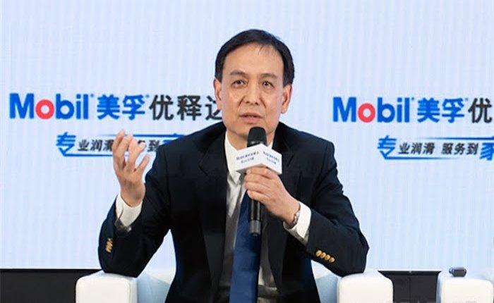 ExxonMobil'den Çin'e 10 milyar dolarlık petrokimya yatırımı