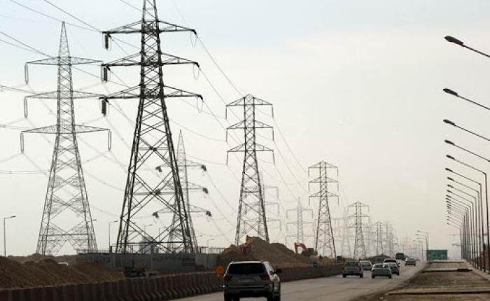Spot elektrik fiyatı 26.11.2020 için 294.92 TL