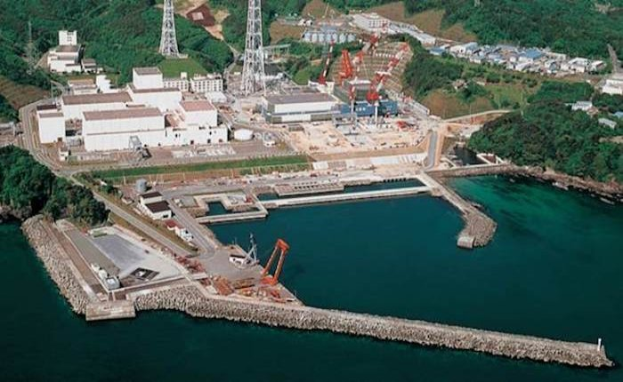 Japonya'dakiOnagawa Nükleer Santrali yeniden üretime hazırlanıyor
