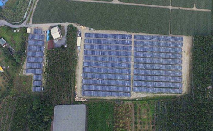 Tayvan'daki Neipu GES elektrik üretimine başladı