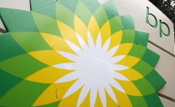 BP borçlarını beklenenden erken azalttı