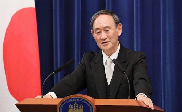 Japonya emisyon azaltma hedefini iki kat arttırdı