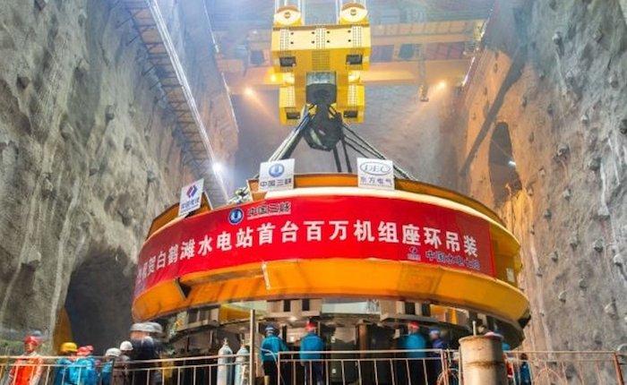 Dünyanın ikinci büyük HES'i üretime hazırlanıyor