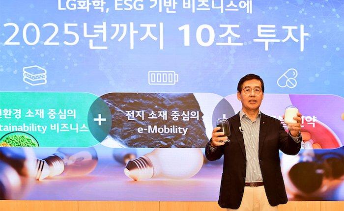 LG Chem, elektrikli araç batarya materyalleri üretecek