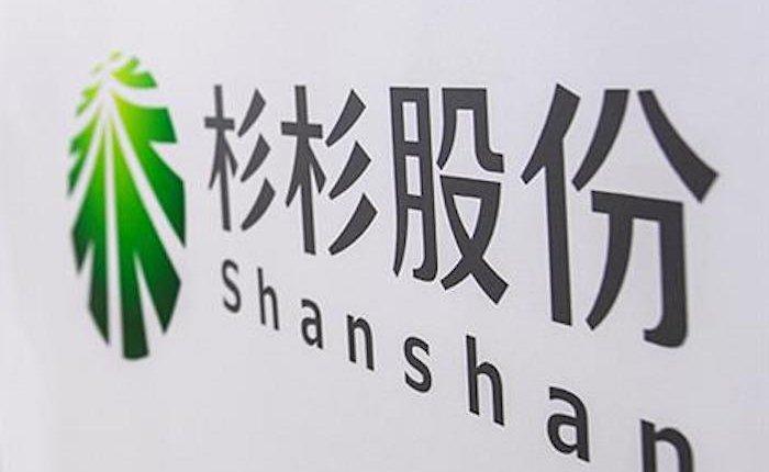 Çinli Shanshan batarya materyal üretimini arttıracak