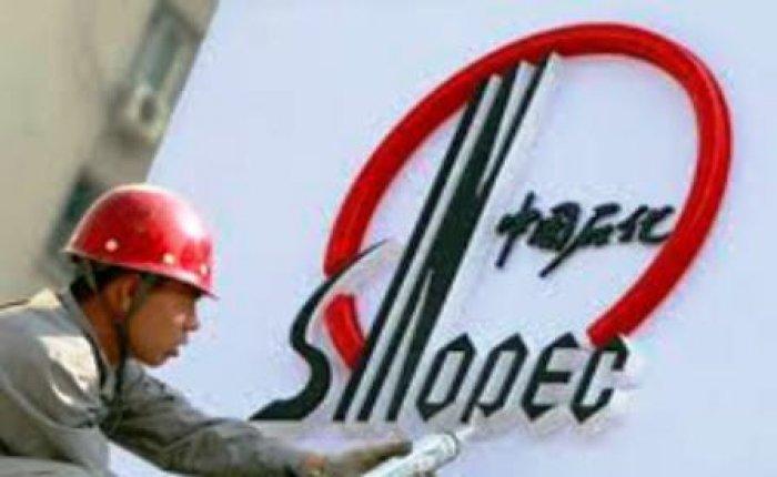 Sinopec LNG depolama kapasitesini arttırdı