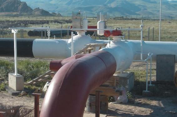 BOTAŞ`ın, 2011 iletim yatırımları 4 milyar TL azaltıldı