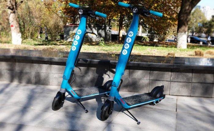 Yandex İsrailli elektrikli scooter şirketini satın aldı