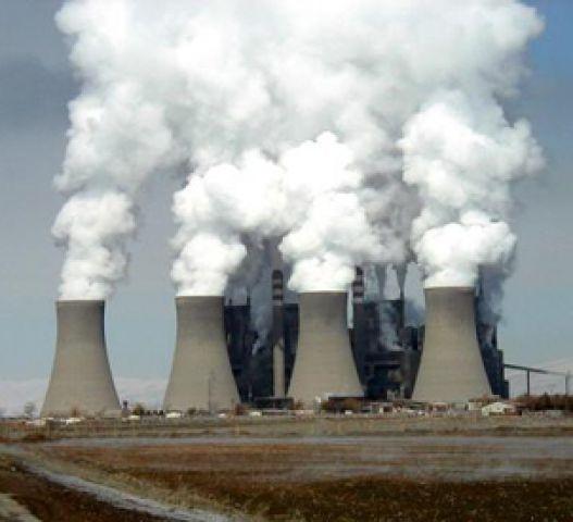 EPDK'dan bir doğalgaz santrali lisansı daha