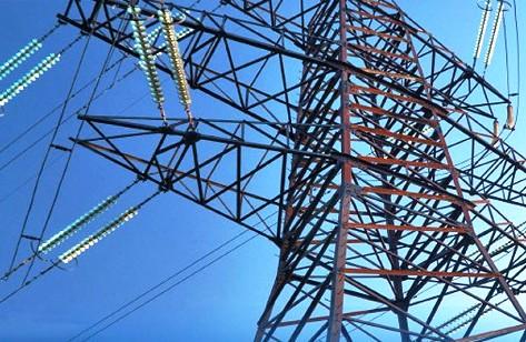 Elektrik piyasalarına giriş eğitimi
