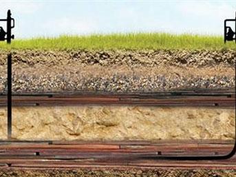 G. Doğu ve Trakya'da 13 trilyon metreküp şeyl gazı rezervi