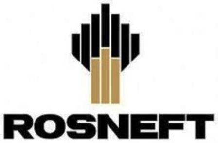 Rosneft Balkanlarda etkisini arttırmak istiyor