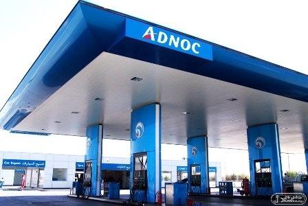 ADNOC Kore Eximbank ile mali işbirliği yapacak
