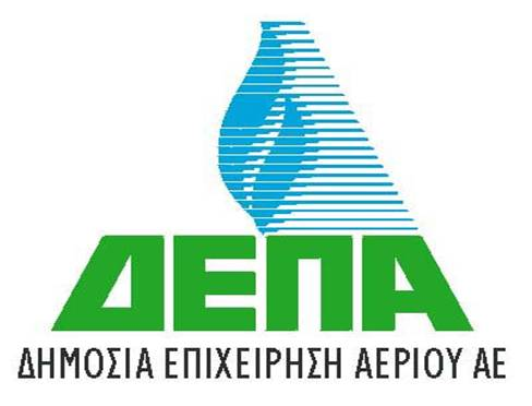 Yunanistan`ın BOTAŞ`ı Rus Gazprom`a satılıyor