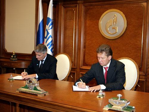 Gazprom ile BASF varlık devri konusunda anlaştı