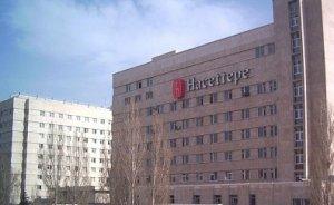 Hacettepe Üniversitesi hidrojeoloji profesörü alacak