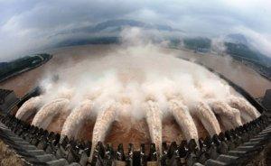 Hidroelektrik jeneratör kapasitesinin dörtte biri Çin`de