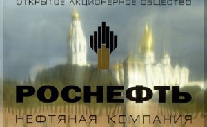Rosneft ve ExxonMobil, Batı Sibirya'da işbirliği yapıyor