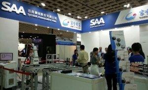 SAA güneşte yüzde yüz otomatik üretime ulaştı