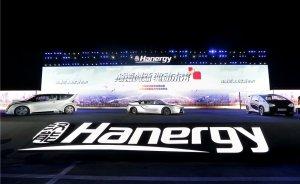 Çinli Hanergy'den güneş enerjili otomobil
