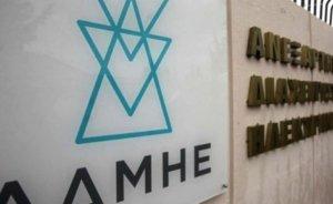 Yunanistan'da elektrik dağıtımının yüzde 24'ü Çinlilerin
