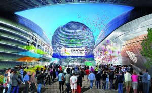 EXPO 2017 başlıyor!