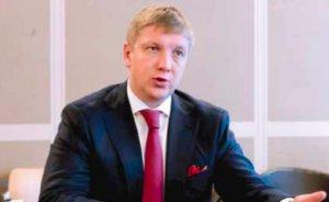 Ukrayna: Türkiye gaz depolarımızı kullanabilir