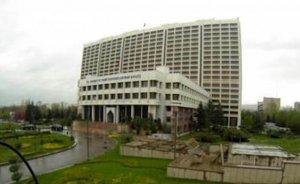 Enerji Bakanlığı personeline terfide sözlü sınav şartı