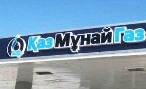 Kazakistan bir rafineri daha kuracak