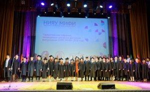 İlk Türk nükleer enerji uzmanları mezun oldu