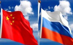 Çin'in Şubat'ta Rusya'dan petrol ithalatı arttı