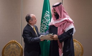 SoftBank Suudi Arabistan'da 200 GW'lık GES kuracak