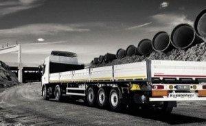 Türkiye Petrolleri 8 adet tanker kiralayacak