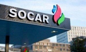 SOCAR'ın iletim ve depolama tarifelerinde değişiklik