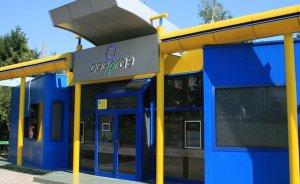 Bulgar Overgas kablosuz hizmete başlayacak