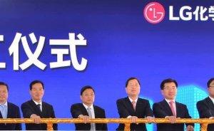 LG Çin'e bir EV batarya fabrikası daha kuracak