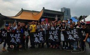 Tayvan nükleer santrallarını kapatmayı halka soracak