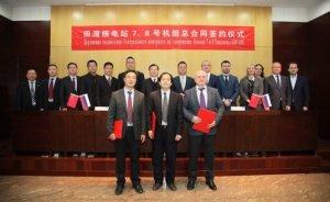 Rusya ve Çin nükleer yürütme sözleşmeleri imzaladı