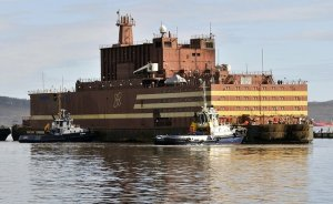 Dünyanın tek yüzer nükleer santrali elektrik üretimine başlıyor