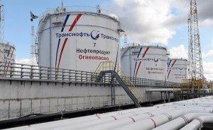 Transneft 100 milyon dolar kirli petrol tazminatı ödeyecek