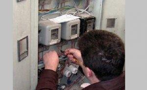 Elektrik Piyasası Kanunu mahkemelik! İşte CHP`nin dava dilekçesi...