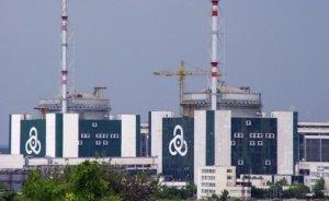 Nükleer Enerji felaket mi çözüm mü? - Mehmet ASLAN