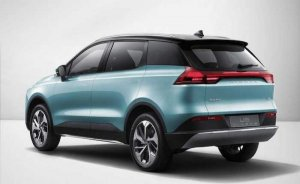 Çinli Aiways Avrupa'da elektrikli otomobil satacak