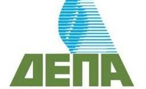 SOCAR: Yunan gaz şirketi DESFA`yı almak üzereyiz