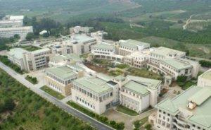 Mersin Üniversitesi güneş enerjisi doktoru alacak