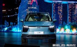 Çinli Aiways SUV U5 modelinin seri üretimine başladı