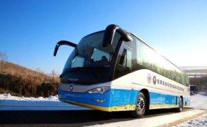 2022 Beijing Kış Olimpiyatları'nın hidrojenli otobüsleri hazır
