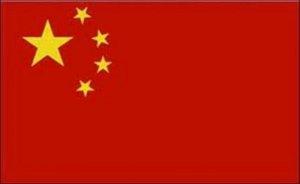 Çin'in petrol ve kömür ithalatı yüzde 5 arttı