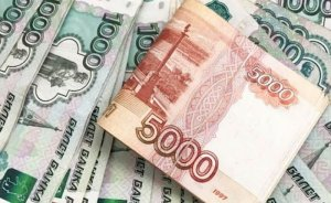 Ucuz petrol Rusya bütçesini 39 milyar dolar azaltacak